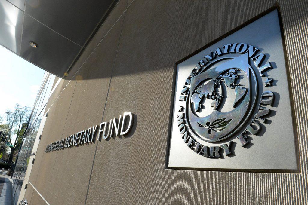 Міжнародний валютний фонд попередив Банкову про проблеми