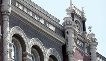Нацбанк приостановил лицензии 10 финансовых компаний