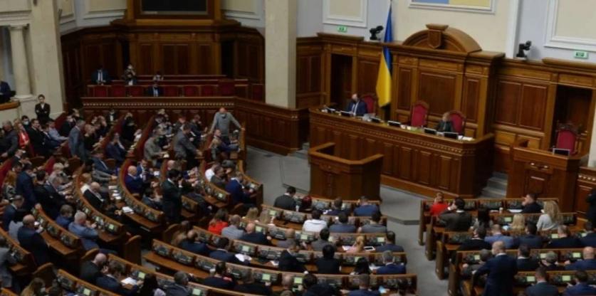 Сьогодні буде обрано нового голову Верховної Ради