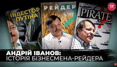 Сумнозвісну одеську компанію підозрюють у транспортуванні вугілля з ОРДЛО до українських портів