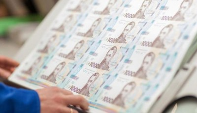 Дефіцит бюджету 2020: чи друкуватиме Україна гроші