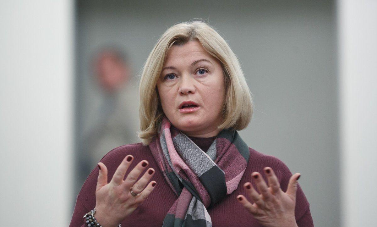 Звільнення двох українців з російських в'язниць очікується 2 березня - Геращенко.