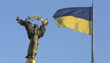 Atlantic Council: Культурное возрождение Украины - вопрос национальной безопасности
