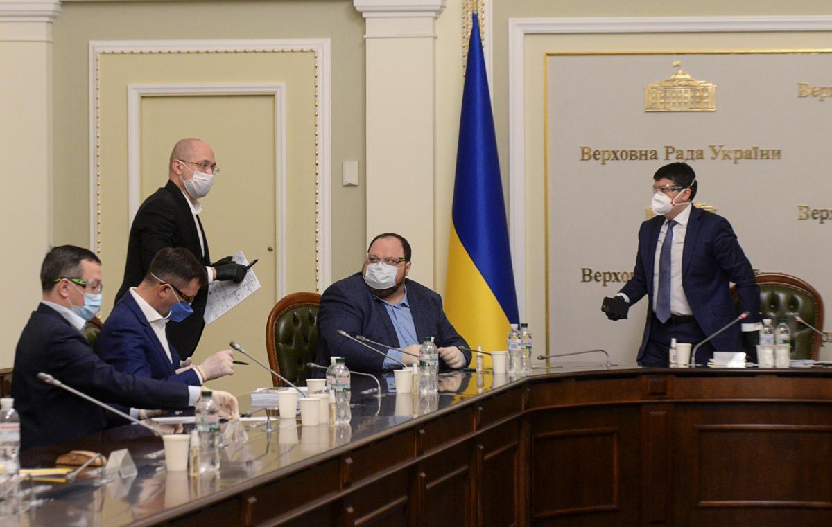 Некоторые из депутатов уже вылечились от коронавируса - Разумков