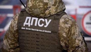 Пограничники задержали нарушителя с пятью паспортами