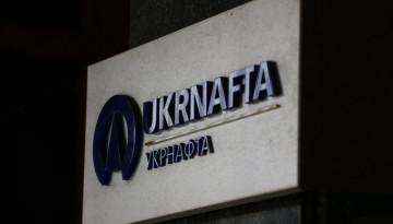Україна виграла Стокгольмський арбітраж у Коломойського щодо стягнення $6 млрд