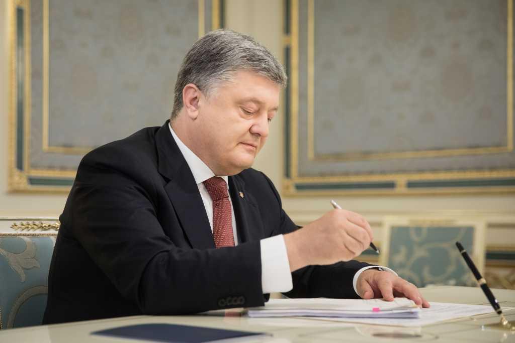Порошенко підписав Закон, яким посилюється контроль за державним кордоном України