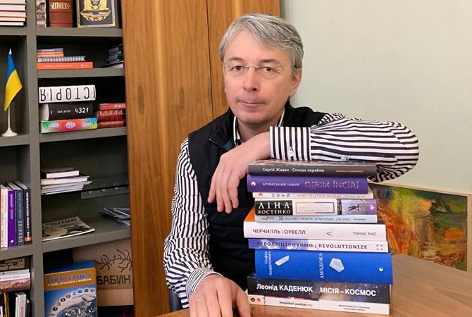 Ткаченко заступился за библиотеки в Славянске, которые предложила закрыть Штепа