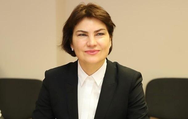 Рада призначила Венедіктову генпрокурором
