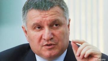 Все украинцы смогут вернуться на родину − Аваков