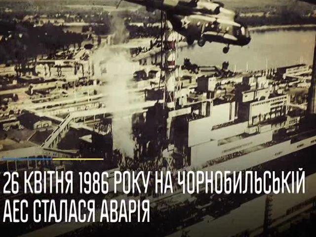 Чорнобильська аварія - це трагедія для України та всього світу, яка зруйнувала мільйони життів, - Гройсман