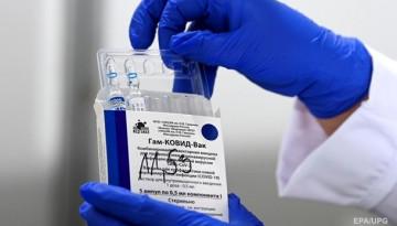 Россия вернула Словакии деньги за вакцину Спутник V