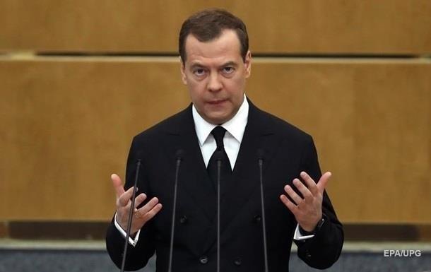 В РФ заявили о возвращении