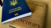 Український паспорт поліпшив позиції в світовому рейтингу привабливості