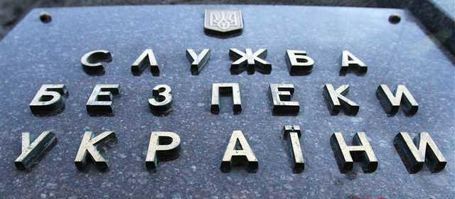 Офицеры СБУ присваивали деньги, выделенные на командировки в Краматорск