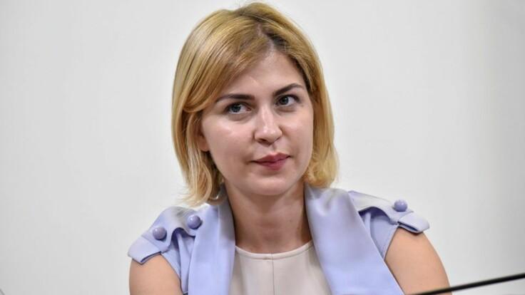 Кілька країн ЄС погодилися поділитися з Україною вакциною - Стефанішина