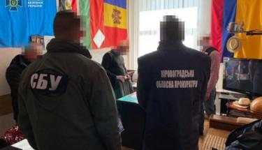 Декан Летной академии в Кропивницком задержан на взятке за допуск к прохождению практических занятий