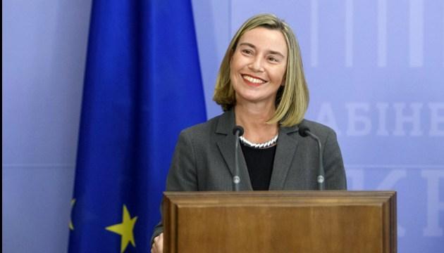 Могеріні долучиться до прем'єрів України і Данії на конференції про прогрес реформ