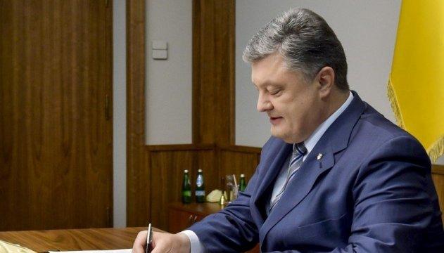 Порошенко підписав закон про утворення Антикорупційного суду