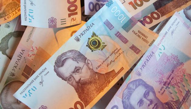 Доступних кредитів видали на понад 20 мільярдів – Мінфін