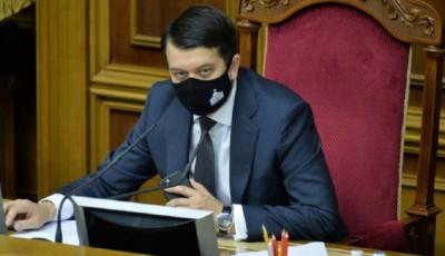 Разумков підписав закони про реструктуризацію валютних кредитів