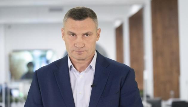Після 30 квітня: Кличко прокоментував можливість продовження карантину