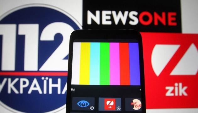 СБУ представить документи щодо підсанкційних телеканалів найближчим часом - Аваков