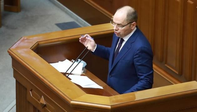Україні треба три роки, щоб почати виробництво власних COVID-вакцин - Степанов