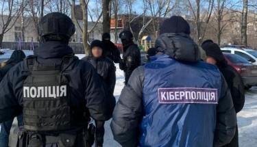 В Украине поймали банду, продававшую несуществующие