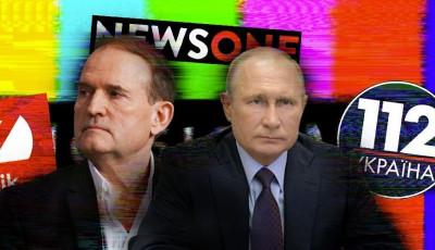 Убрать Путина: что стоит за блокировкой телеканалов Медведчука