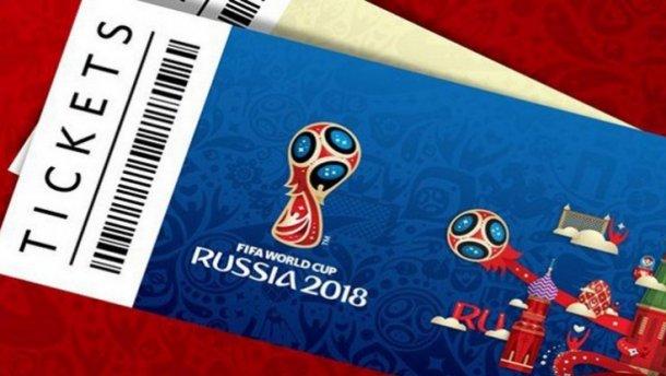 На матчі ЧС-2018 у Росії можна буде брати наркотики: є умова
