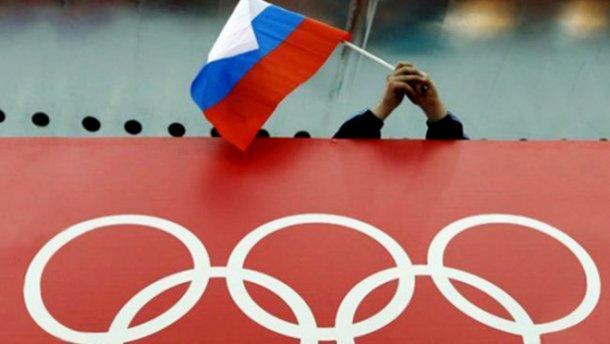 Міжнародний олімпійський комітет зняв санкції з Росії