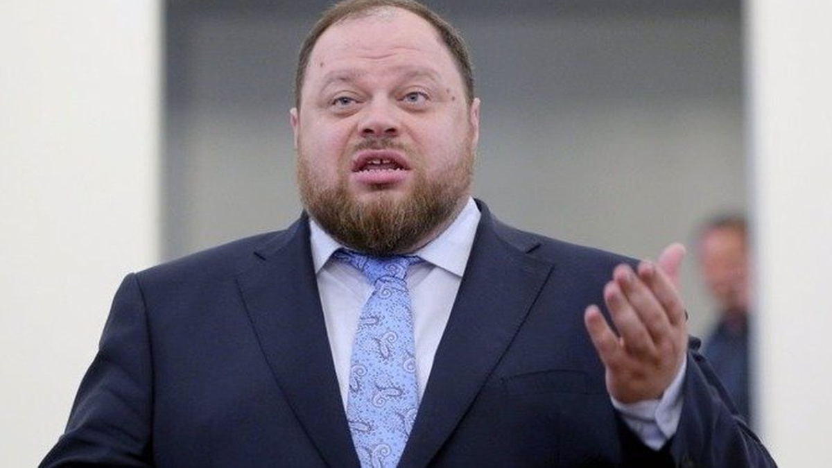 Стефанчук предложил Раде провести