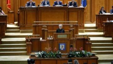 В Румынии создают венгерскую автономию