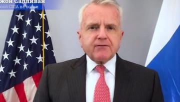 Американский посол уезжает из России