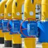 В Україні пройшли перші торги газом зі сховищ