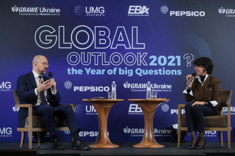 Шмигаль: Ми зацікавлені, щоб інфляція розігрівала економіку