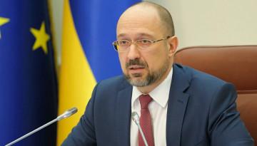 Прем'єр анонсував кадрові зміни на регіональних митницях