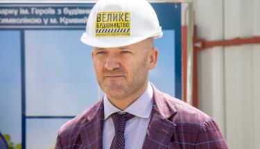 В Кривом Роге проходит реконструкция стадиона