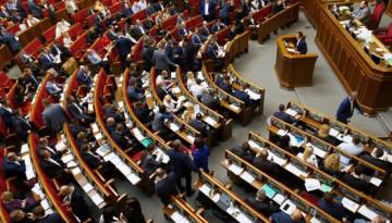 В Раду внесен законопроект о помощи гражданам и бизнесу во время карантина