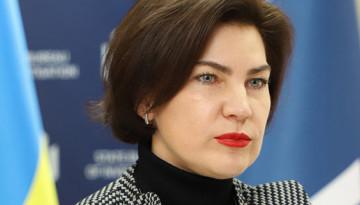 В ГБР сформировали подразделение по расследованию дел Майдана