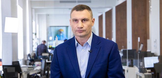 ТРЦ Киева могут заработать до конца недели - Кличко